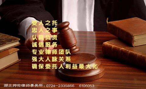 李万海律师 联系电话:13971836090