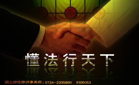 吴兴云律师 联系电话:13339750729